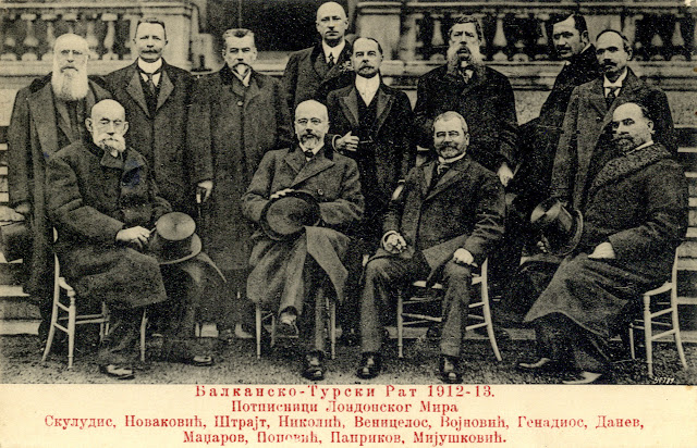 Postcard - Balkan - Turkish War 1912-13 - Signatories of the Treaty of London (Signed on 30 May during the London Conference of 1912–13)  - Skuludis, Novakovic, Strajt, Nikolic, Venicelos, Vojnovic, Genadios, Danev, Madzarov, Popovic, Paprikov, Mijushkovic