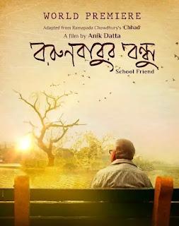 Barunbabur Bondhu Movie Review, Cast, Rating - Anik Dutta's Film
