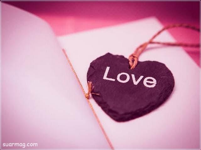 صور حب رومانسيه 27   Romantic love pictures 27