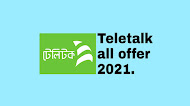 Teletalk all offer 2021 | Teletalk internet offer.
