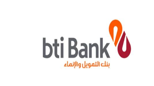 بي تي إي بنك : بمناسبة إفتتاح وكالاته ، حملة توظيف واسعة لفائدة الشباب حاملي الدبلومات باك +2 فما فوق