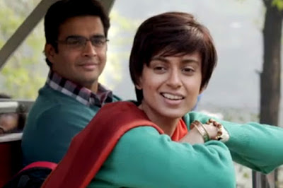 Kangana Ranaut as Kusum and R. Madhavan as Manu, in Tanu Weds Manu Returns, directed by Anand Rai