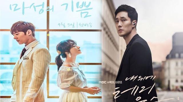 10 Film Korea Terbaru 2019 yang Lucu dan Romantis