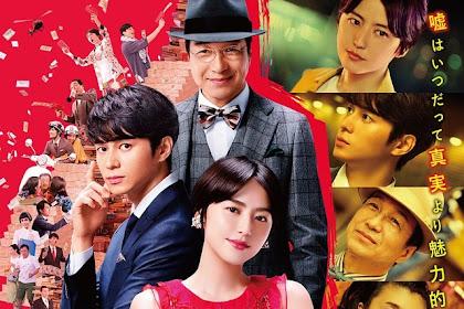 Sinopsis The Confidence Man JP: The Movie (2019) - Film Jepang