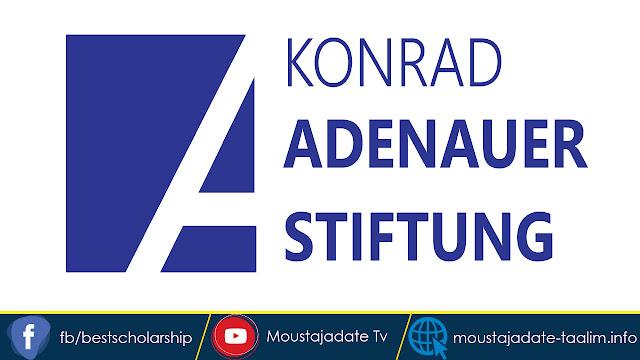 منحة Konrad Adenauer Stiftung الممولة بالكامل لدراسة (الماجستير والدكتوراه) في ألمانيا  2020/21