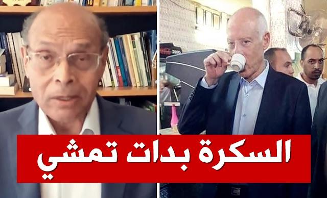 moncef marzouki kais saied منصف المرزوقي يهاجم قيس سعيد