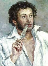 Александар Пушкин | КЛЕВЕТНИЦИМА РУСИЈЕ