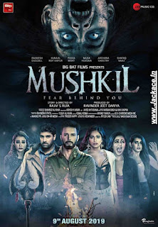 Mushkil First Look Poster 3
