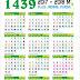 Download Kalender Islam 1439 H 2017 - 2018 M dengan jadwal puasa PDF