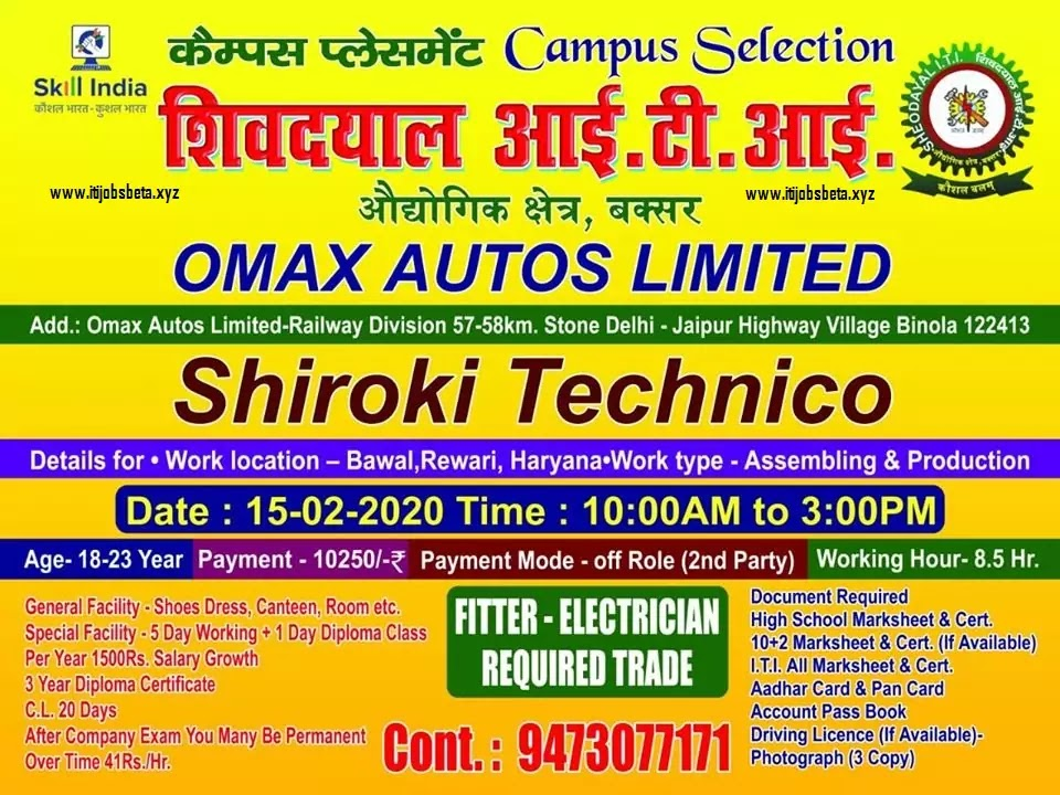 Campus Placement Shiv Dayal ITI Industrial Area Buxar