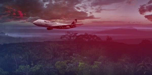 IRON MAIDEN: Το trailer που ανοίγει τα live της 'The Book Of Souls' περιοδείας
