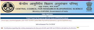 CCRAS UDC, LDC 2019 Exam Date