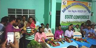 Sara Bangla gramin Sampath kormi sangathan এর রাজ্য মিটিং এর আপডেট