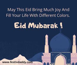 Top-Best-Eid-mubarak-Messages-photo-quotes-pics