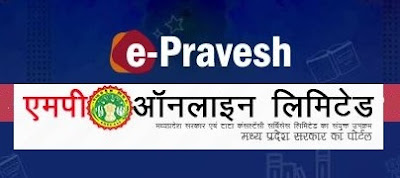 Epravesh mp online portal Registration