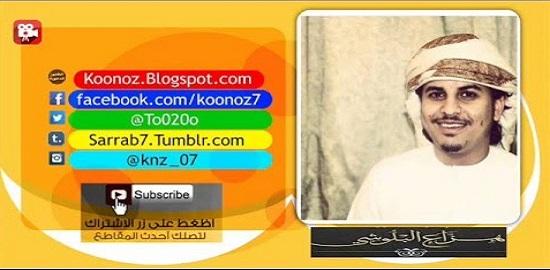 http://www.koonoz.info/2016/02/hazza.html