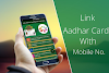 How To Link Your Phone Number To Your Aadhaa
