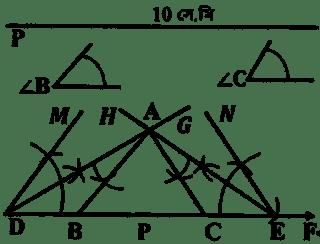 নবম (৯ম) শ্রেণি গণিত ৬ষ্ঠ সপ্তাহের অ্যাসাইনমেন্ট ৩