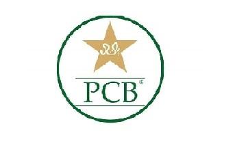 Pakistan Cricket Board PCB 2021 latest jobs for GM Procurement