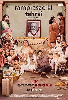 Ramprasad Ki Tehrvi Full Movie Download mp4 720p 480p HD Movies Filmywap, Filmyzilla, 123movies,