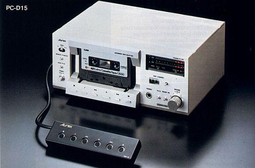 Micro System 15