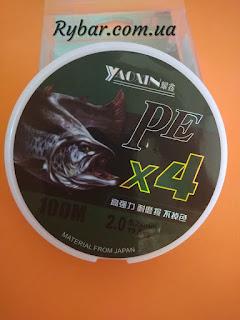 Yaoxin PE 0.23
