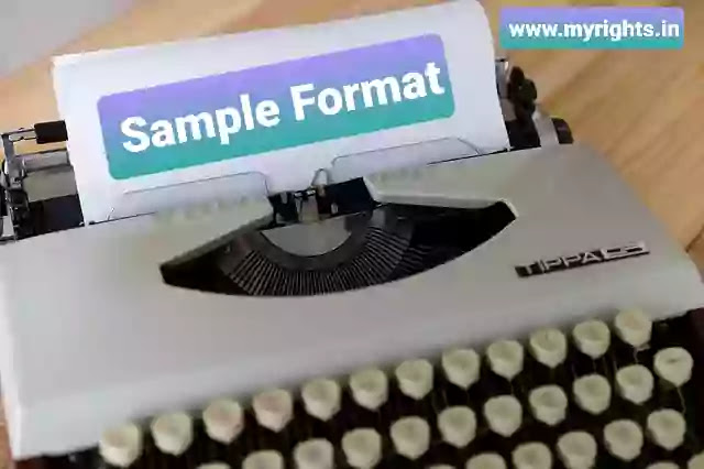 Review Application Format u/s 114 CPC