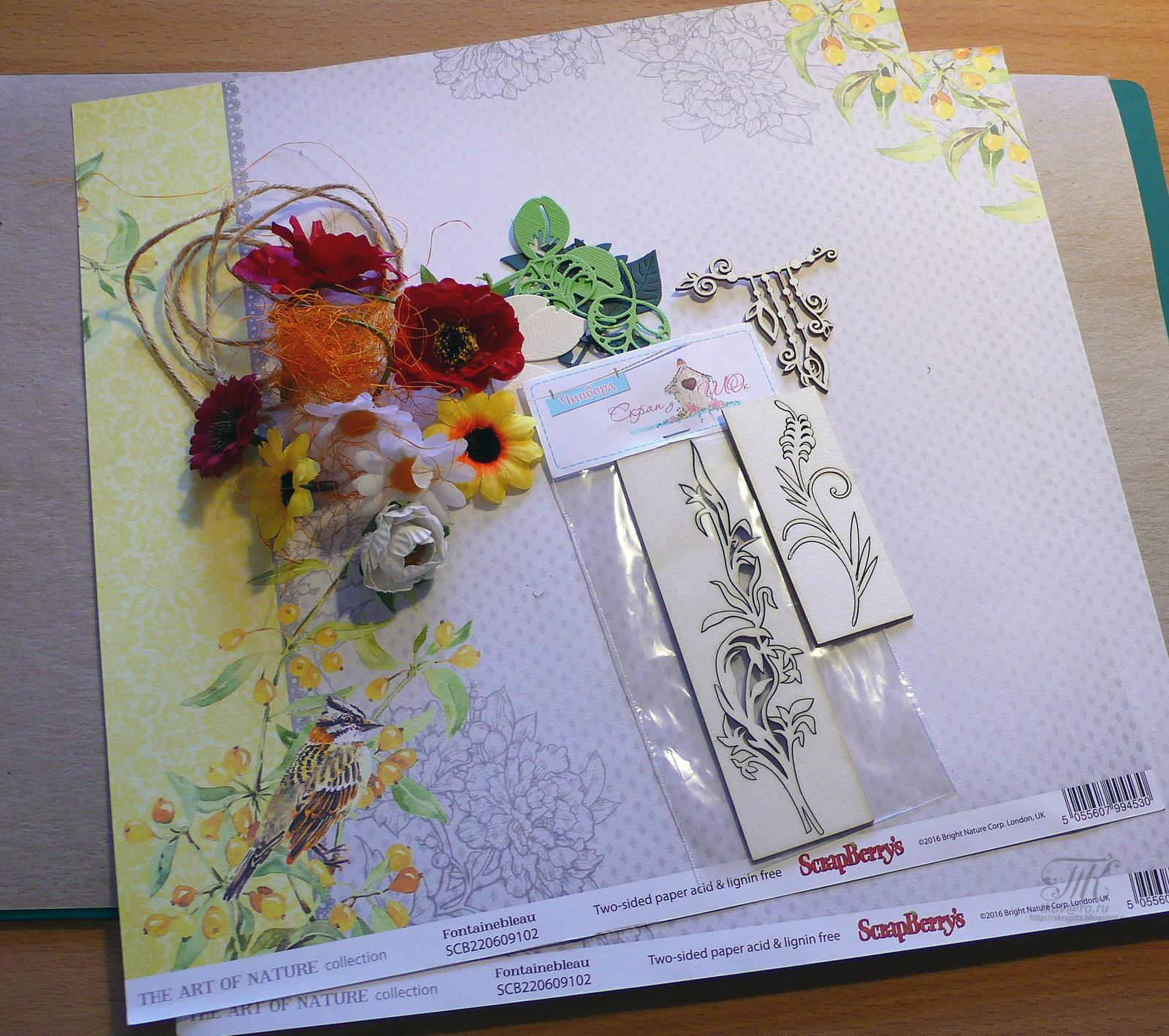 Скрапбукинг открытка гармошка мастер класс, смешной олень открытка