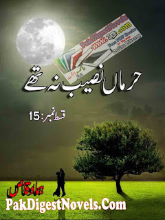 Harmaan Naseeb Na Thay Episode 15 By Huma Waqas Pdf Free Download