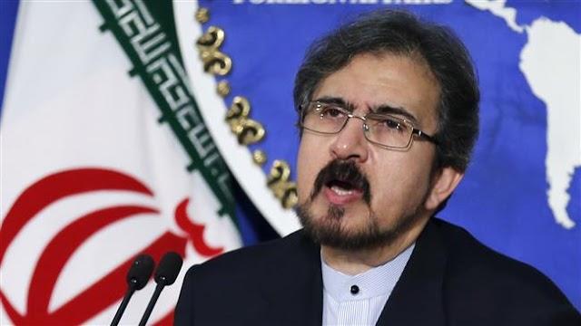 Tehran strongly reject Saudi Al Watan newspaper claim that Iran official visited Yemeni capital