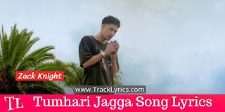 tumhari-jagga-lyrics