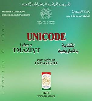 clavier tamazight unicode