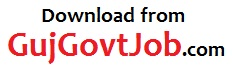 Guj Govt Job - Download FREE Study Material