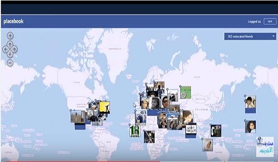 كيف احدد مكان موقع, شخص, عن ,طريق,, الفيس بوك