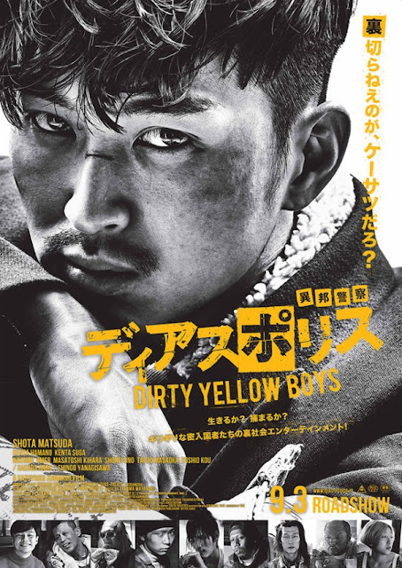 Sinopsis Dias Police: Dirty Yellow Boys (2016) - Film Jepang