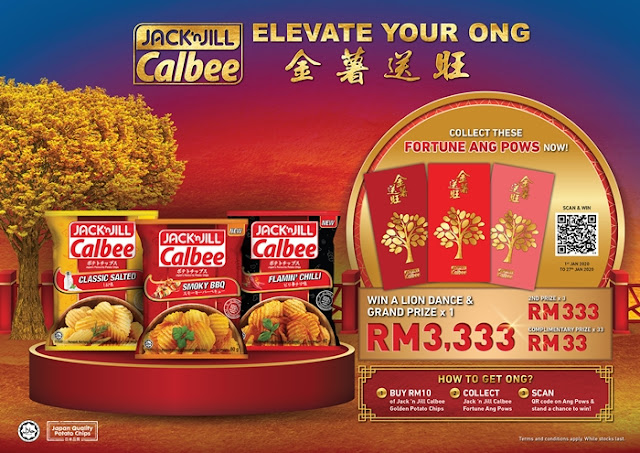 Jack 'n Jill Calbee, Elevate Your ONG, Potato Chips, CNY Contest, CNY 2020, Chinese New Year, Fortune Ang Pow Giveaway, Classic Salted, Smokey BBQ, Flamin' Chilli, Food