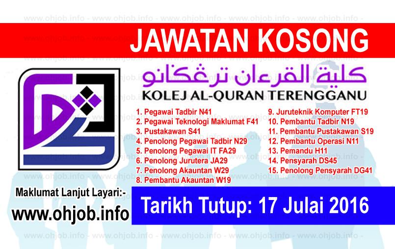 Jawatan Kerja Kosong Kolej Al-Quran Terengganu (KQT) logo www.ohjob.info julai 2016