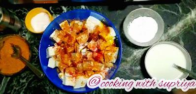 panner do pyaza ingredients