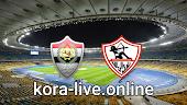 مباراة الزمالك والبنك الاهلي بث مباشر بتاريخ 26-04-2021 الدوري المصري