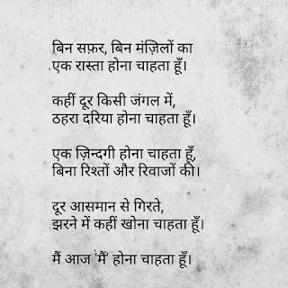 Life quotes in hindi 2 line images