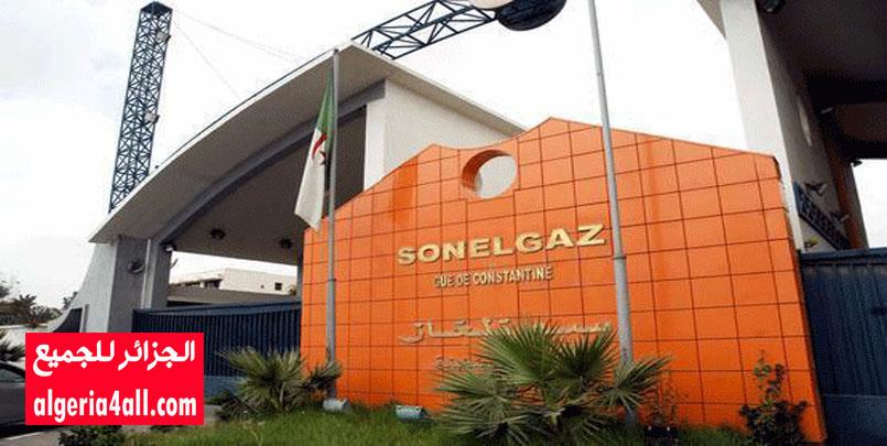 الشركة الجزائرية لتوزيع الكهرباء والغاز,الشركة الجزائرية لتوزيع الكهرباء والغاز sonelgaz 2020 algérie dz tebboune مرض تبون؟ الجزائر 2021 توظيف في سونلغاز اعلانات الشركات البترولية سعر الغاز