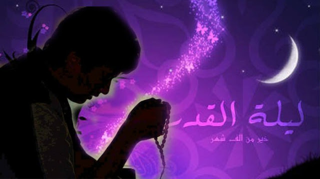 Siapakah Ruh yang Turun Ke Bumi Saat Laylatul Qadar?