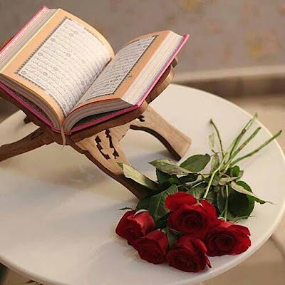 صور القرأن مع زهور