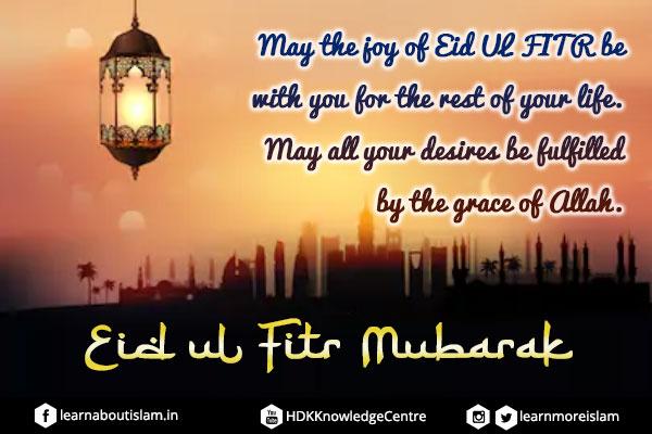 Eid Ul-Fitr 2019 Mubarak Wishes
