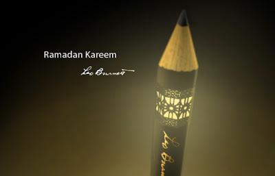 Ramadan Whatsapp Dp for Boys and Girls