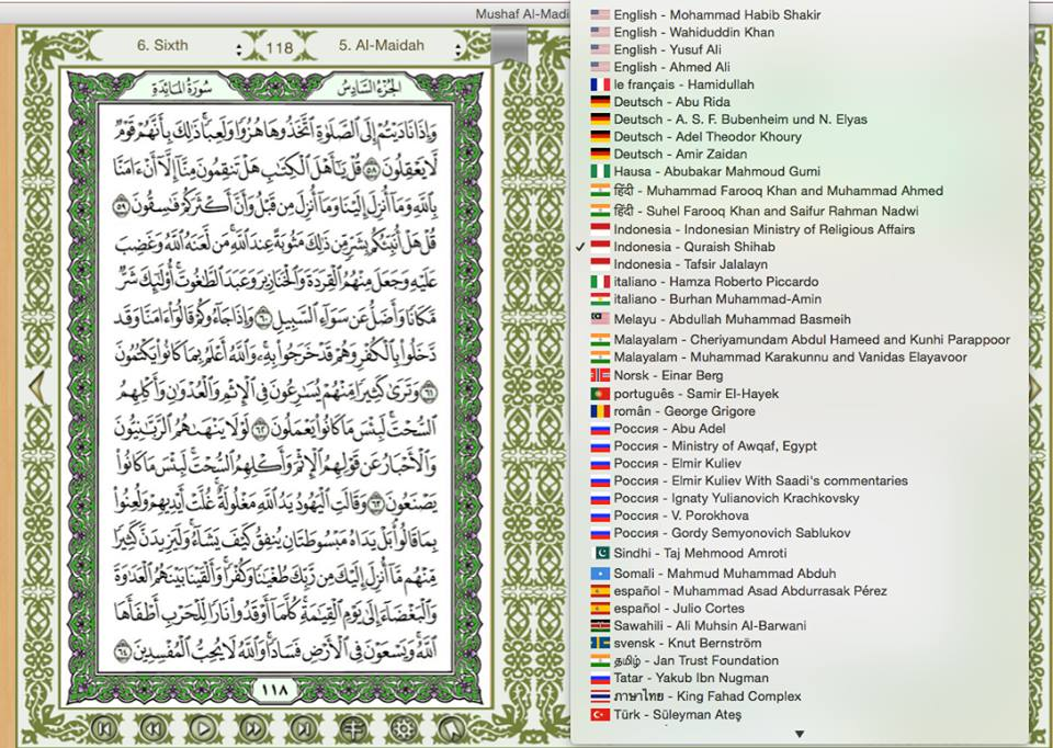 Al Quran Terjemahan Quraish Shihab Inkonsisten Terkait Ahok?
