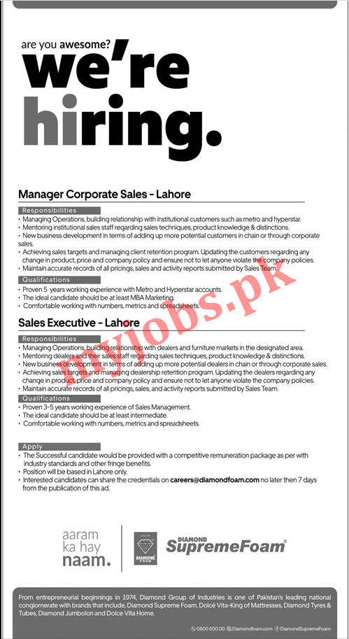 Jobs in Diamond Supreme Foam Lahore, Situation Vacant 2020