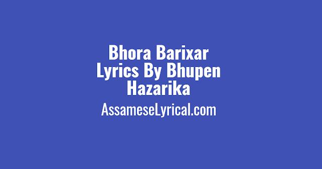 Bhora Barixar Lyrics