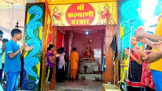शारीरिक दूरी के बीच मां आदिशक्ति मंदिरों में भक्त कर रहे पूजन