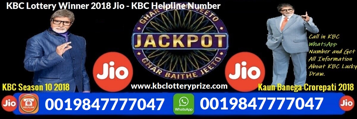 KBC Lottery Winner 2019 | KBC Lottery No 8991